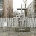 Monumentul Sfintilor Brancoveni