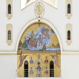 Mozaic - Sfantul Ilie