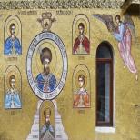 Sfintii Brancoveni - Mozaic
